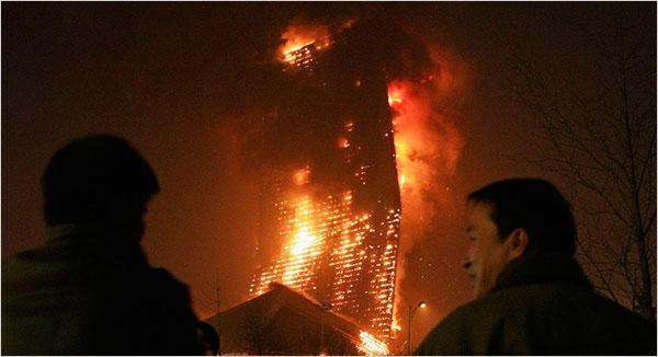 Verbotenes Bild: Hotelbrand in Bejing