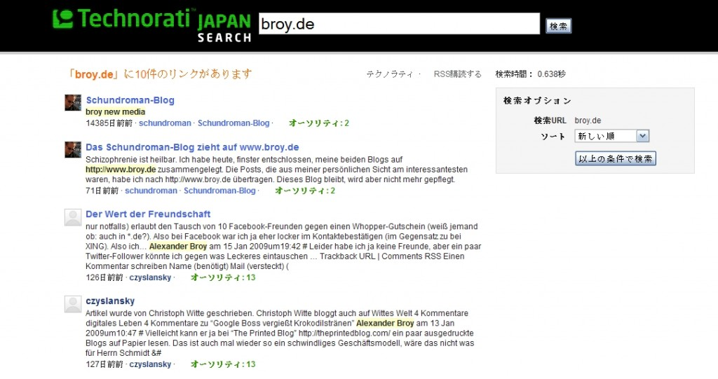 technorati_japan1