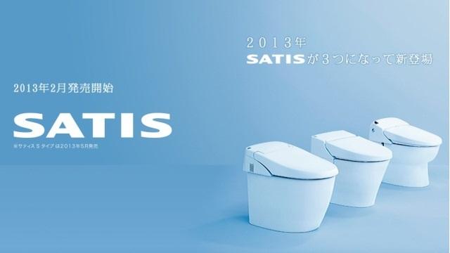 satis_toilette