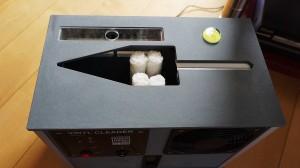 Schallplattenwaschmaschine