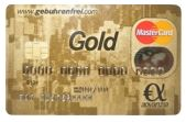 Santander Visa Gold Card