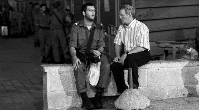 Reisen und Moral: Israel