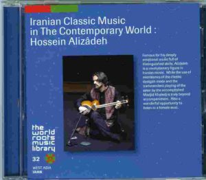Traditionelle Musik im Iran