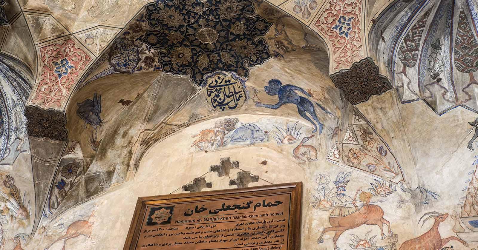 Iranischer Hamam