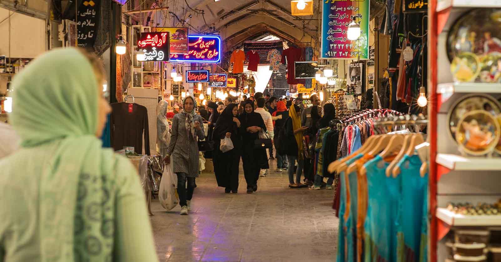 Basar, Isfahan, Iranreise